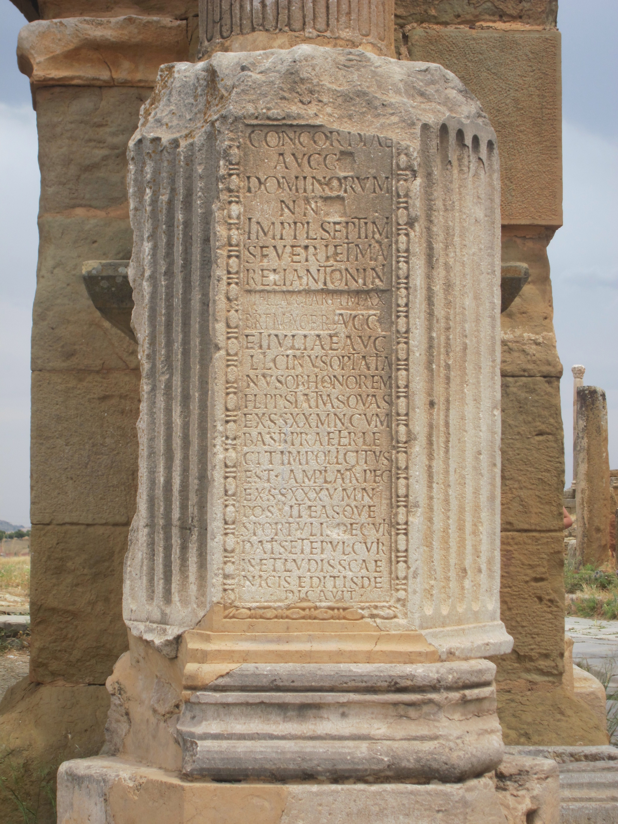 Timgad Inscription