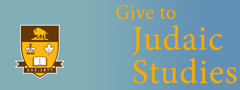 Give to Judaic Studies Form